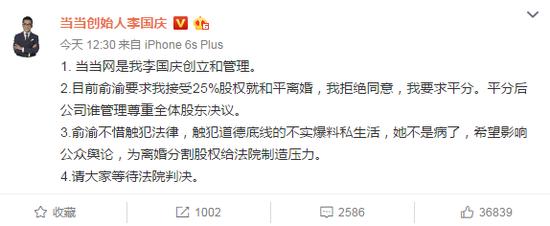 凤凰彩票开奖网站_东华能源第三季度盈利3.77亿 同比增长80%