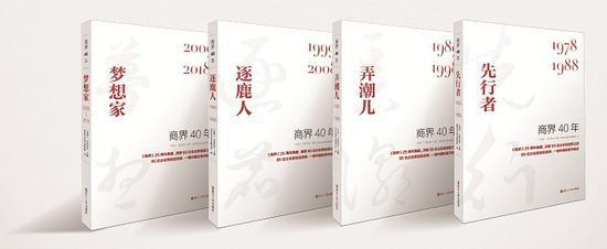 「凤凰彩票手机官网」国羽已到全面改革路口 韩国一点值得中国学习
