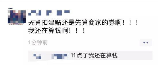 荷包体验金可以提现吗·鼓楼新天地 PK 城南滨河家园谁是裕安热门小区?