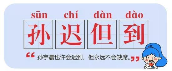 永亨娱乐平台,洪秀柱支持全民调办初选 并揭示7月定人选太晚