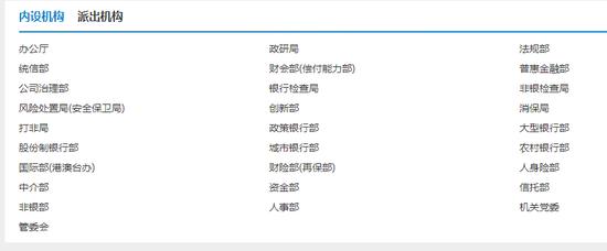 申博sunbet平台开户-香港光头刘sir首次登上长城 自拍照太帅了(图)