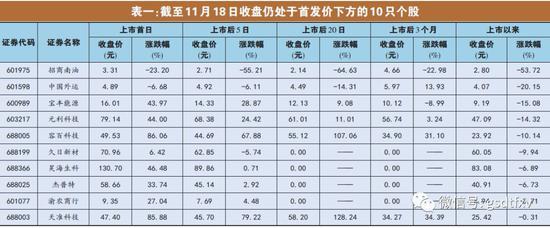 """88娱乐下注·遭激进示威者袭击 返港市民怒斥""""香港之耻"""""""