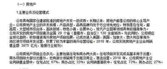 高盛彩票网站|湖北省委书记蒋超良与交通银行董事长彭纯座谈
