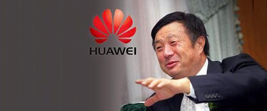 """继损失5000亿后 汇丰再遭""""制裁"""":正式被中除名!"""