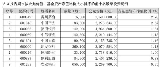 博狗注册自动送3元_「情暖中秋」这是一条来自青藏高原的中秋祝福