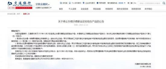 """澳葡京游戏 - 中秋将至 茶淀卫士""""漫""""话军营里的别样佳节"""