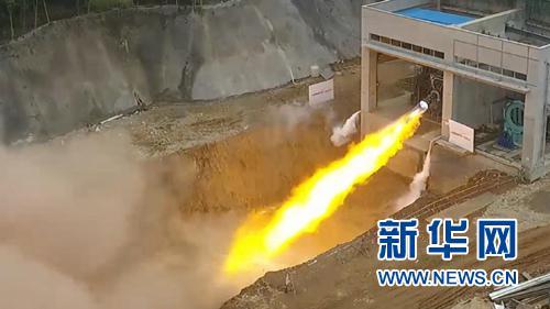 中国经济的韧性 蓝箭 民营火箭一飞冲天