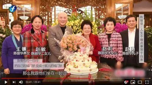 """98彩票官网苹果手机_厉害了!70岁高龄的爷爷奶奶们组成""""酷夕阳舞蹈队"""",不服来战!"""