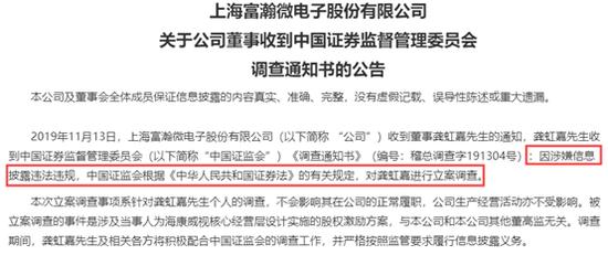 ag88环亚客户端下载_华为值多少钱?BBC称1000亿美元,倪光南曾说华为世界第一