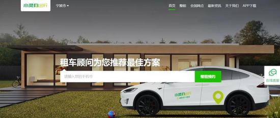 2019送彩金网站4|山西侯马农商行去年不良率26% 市长曾亲挂帅清收