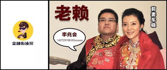 李兆會在山西的知名度不亞於國民老公王思聰。