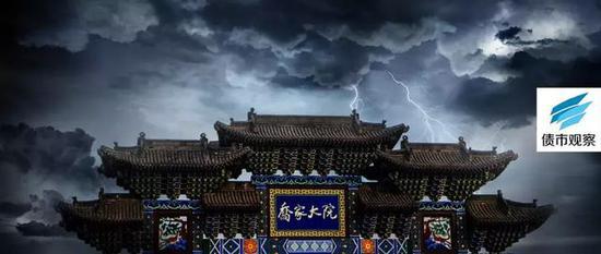 乔家大院5A级被撤:4.6亿担保一地鸡毛 资本纠葛浮现