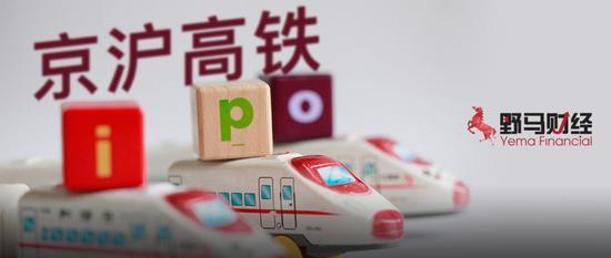 水上娱乐世界|2018年日本政府浪费千亿日元税金?称系10年来新低