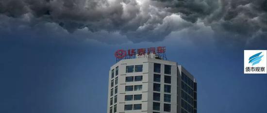 """310vcom大赢家比分 - """"一锤子买卖""""毁了黑龙江冰雪旅游"""
