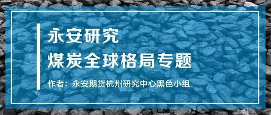 k8彩票怎样·趣店信托计划延期一年 个别信托资金预期收益率达16%