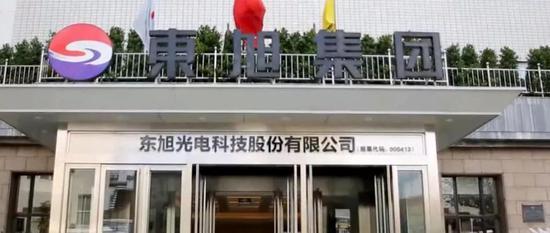 500万彩票网北京赛车|筑牢思想防线 不负人民重托