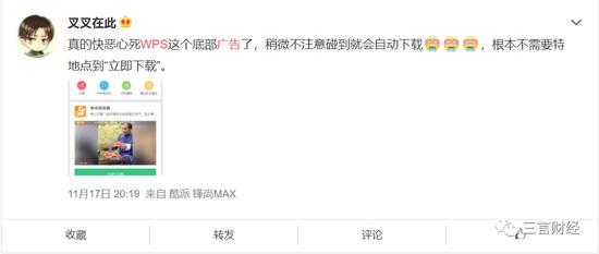 ag真人娱乐游戏账号,独角兽华锐风电崩了:曾中国第1世界第3 如今沦为仙股