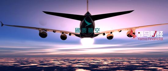 力压香港三大富豪背靠英国财阀 国泰航空4个月巨亏41亿