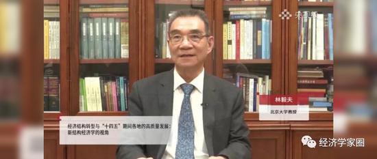 林毅夫:未来5年中国将变成一个高收入的国家