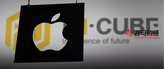 果链巨头集体走跌:苹果、立讯精密等贡献9成收入 智立方IPO胜算几何?