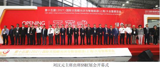 通威刘汉元:碳中和将是人类未来二三十年最伟大的转型