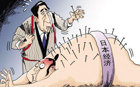 消息人士:日本政府正在制定1200亿美元刺激方案
