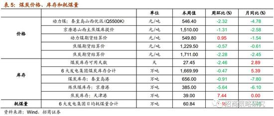 河津嘉年华国际娱乐,通用科技获评质量诚信标杆企业