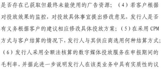 凯发娱乐亚洲,11月14日商务部例行发布会(全文)