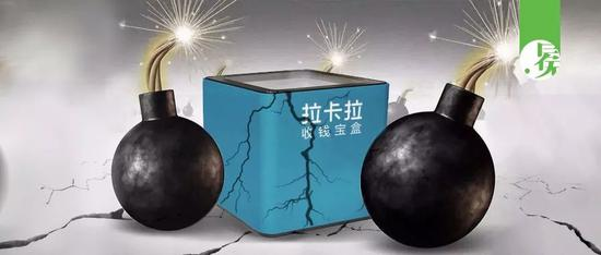 金沙娱城娱乐,福建福能股份有限公司关于收到《中国证监会行政许可申请受理单》的公告