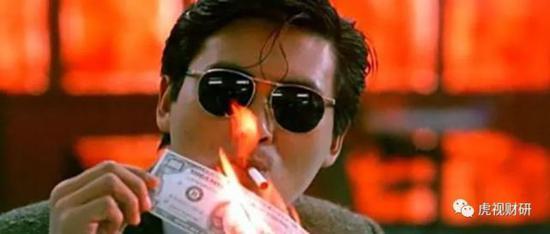 三六零:账面资金200亿仍增发 别把股市当印钞机