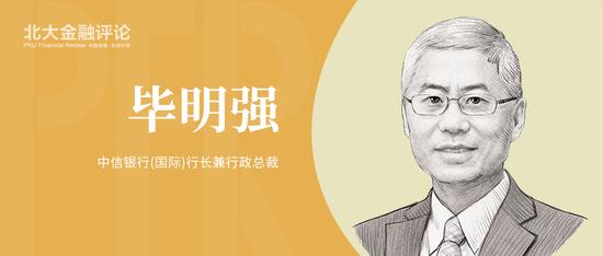 毕明强:金融科技的港式样本