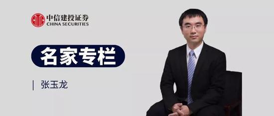 中信建投:经济景气市场震荡 核心资产左侧布局