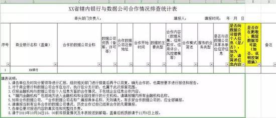 """博宇彩平台_中国女排来到漳州,第一期队员4人""""失踪"""""""