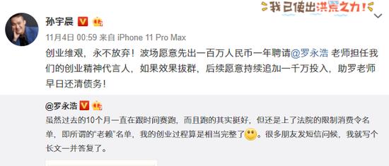 环亚登入,《别告诉她》曝中文预告,提前预定奥斯卡热门影片?