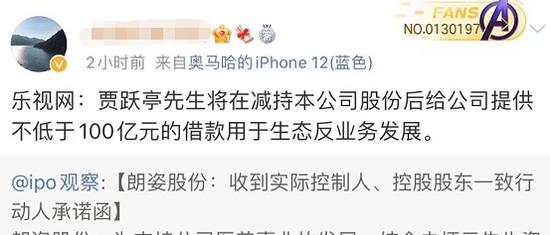 朗姿股份实控人80岁老父亲要清仓减持 刚刚承诺:5亿帮公司 股民笑了:贾跃亭也这么说过