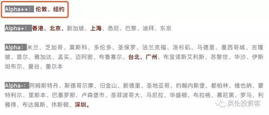 """申博城娱乐开户,景宁主题教育""""助学小组""""畲语宣讲忙"""