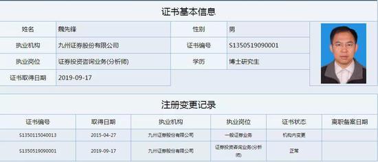 葡京娱乐场网投官网备用网址 中到大雪+雨夹雪+大降温入侵新疆!气温狂降12℃