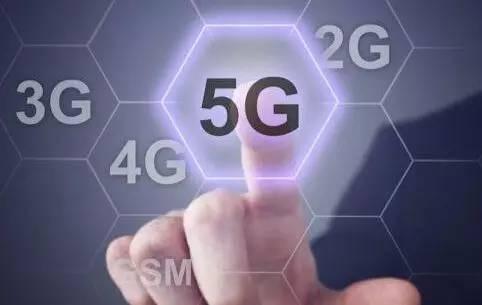 接棒金融消费?5G引领科技股行情到来