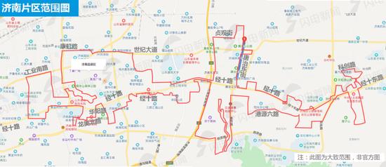 网赚好方法_山东自贸试验区济南片区范围图来啦!