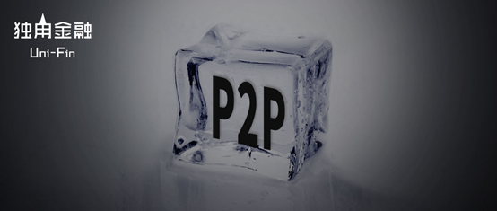 P2P转型破冰,网络小贷牌照还香吗?