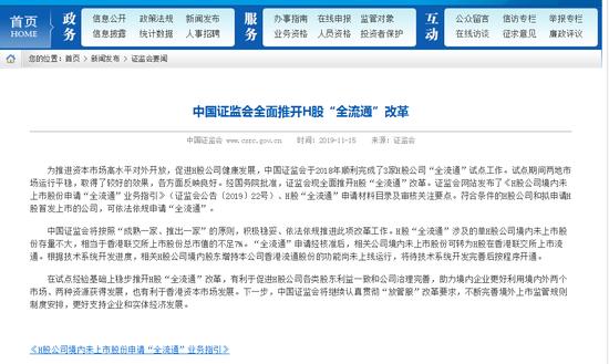 """太阳成娱乐注册送50元 - 解放军陆航军官:武直-10综合性能不输""""阿帕奇"""""""