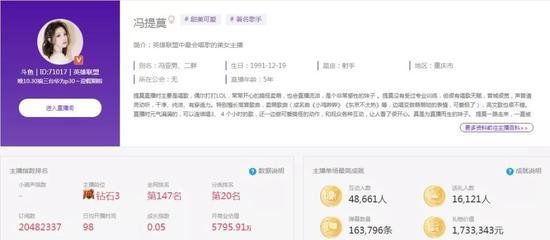 环亚游戏最新首页备用网址|广东肇庆警方:一警车与轿车碰撞致3人受伤,事故正调查