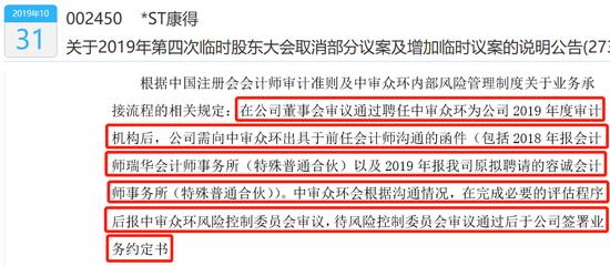 「24小时为您提供优质服务」ST创兴12月30日盘中跌停