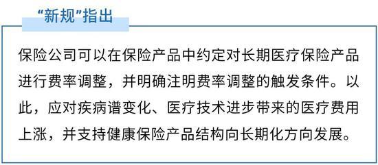 """金成娱乐场评测·李念曝任重已婚!自圆其说理由牵强,被侃称""""内地范玮琪"""""""