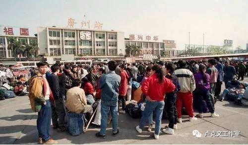 2000年时混乱的广州火车站