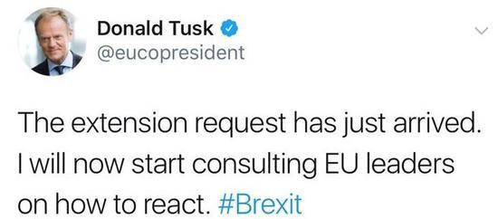 图斯克暗示,欧盟圆里已支到去自英国的耽误脱欧限期请求疑。(图片滥觞:推特)