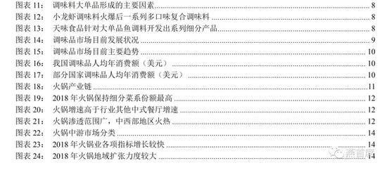 「新葡京 app」听说倪妮、舒淇、赵丽颖中秋化了同一款妆,嗯是挺美的!