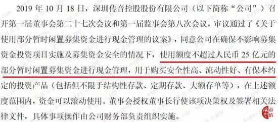 www.sb488.com - 黑龙江农业工程职业学院在首届黑龙江省大学生无人机测绘技术大赛中获佳绩