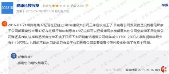 """明仕网址是多少 - 公益项目""""加油木兰""""受益人群现男性遭质疑,官方回应"""