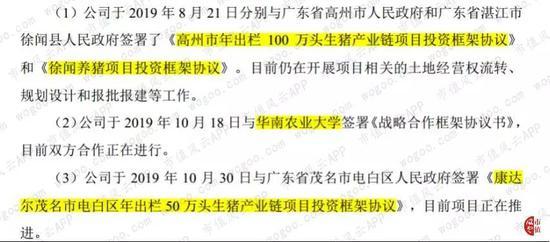豪门娱乐场娱乐场乐官方网 - 听葱花老师讲古文——《记承天寺夜游》(上)